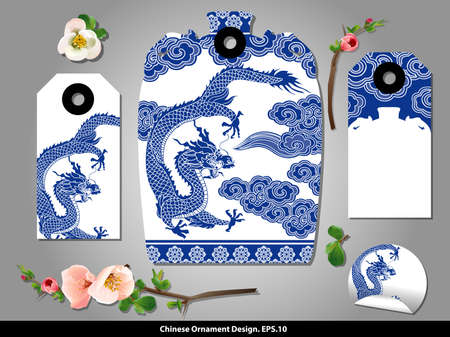 chinese watercolor: Chinese porcelain style cardboard vintage labels set. Vector.