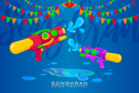 "Vector Illustration for ""Songkran"" or ""Water Festival"" in Thailand and many other countries in Southeast Asia with two colorful water gun splashed water"