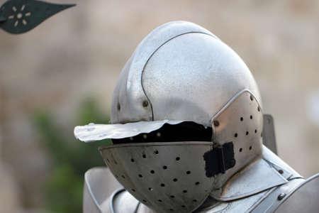 Armor 2 Stock Photo
