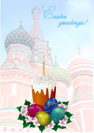 On a background a church congratulation and easter cakeñ by easter eggs