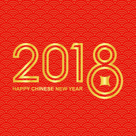 Happy Chinese New Year 2018 Background with Wealth Coin Stock Photo