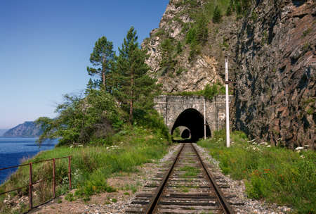 Summer on the Circum-Baikal railroad on the Cape Baklany Lake Baikal photo
