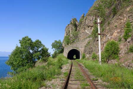 Summer on the Circum-Baikal railroad in Irkutsk region Eastern Siberia photo