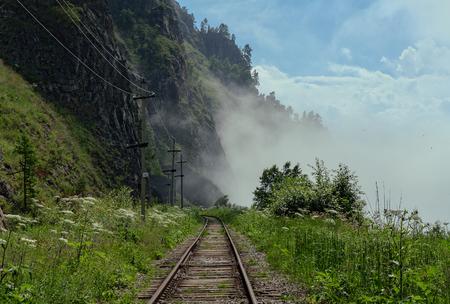 Fog on Circum-Baikal railroad Imagens