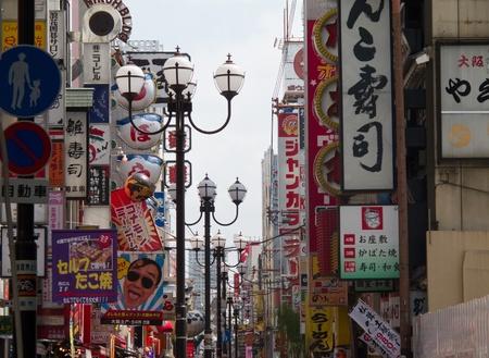 OSAKA, JAPAN - September 9: Typical street view in the shopping district around Dotombori in Osaka on September 9, 2011 in Osaka, Japan