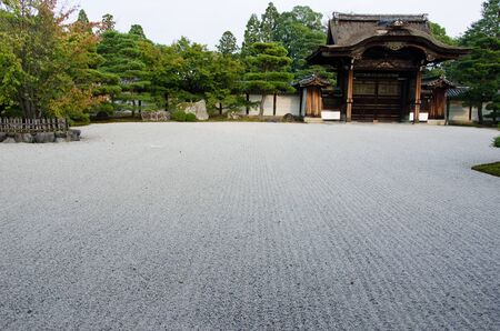 ninnaji: Inside the Ninna-ji temple in Kyoto, World heritage site Editorial