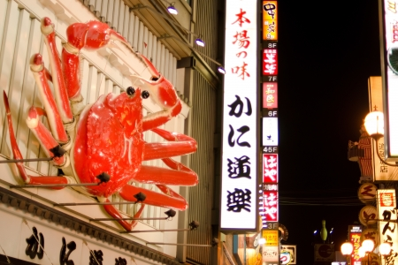 Krab as see food advertisment in Dotonbori, Osaka, Japan