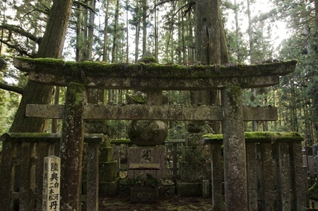 Okunoin cemetery at Mount Koya and Koya-san in Wakayama, Japan. World Heritage Site Stock Photo - 14418682