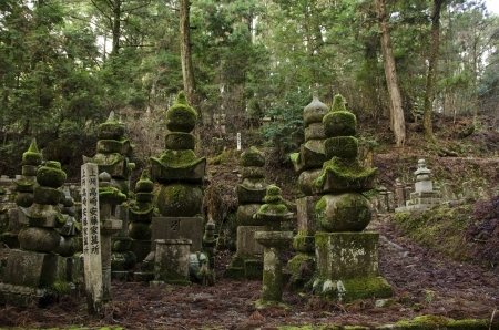 Okunoin cemetery at Mount Koya and Koya-san in Wakayama, Japan. World Heritage Site Stock Photo - 14418688