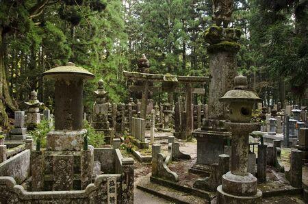 Okunoin cemetery at Mount Koya and Koya-san in Wakayama, Japan. World Heritage Site Stock Photo - 14418683