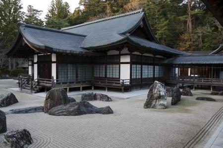 Traditional Japanese Stone Garden In The Kongobuji Temple At Koya San, Japan.  World