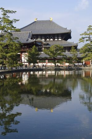 todaiji: Great Buddha Hall, daibutsuden, of the Todai-ji buddhist temple in Nara, Japan Editorial