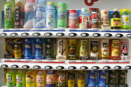 Typical vending machine in Japan with cold and warm drinks