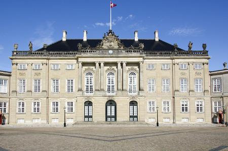 Amalienborg Palace in Copenhagen Denmark on a sunny day