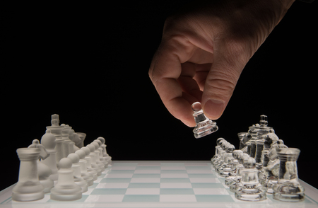 first move: Chess player makes the first  move