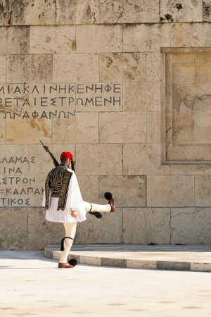 Elite soldier of the presidential guard marching front of the tomb of the Unknown Soldier in Athens, Greece. Translation means