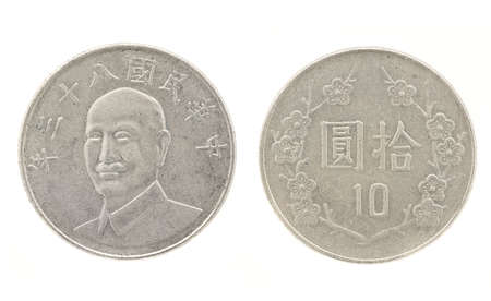 an obverse: 10 Yuan - money of Taiwan. Obverse and reverse Stock Photo