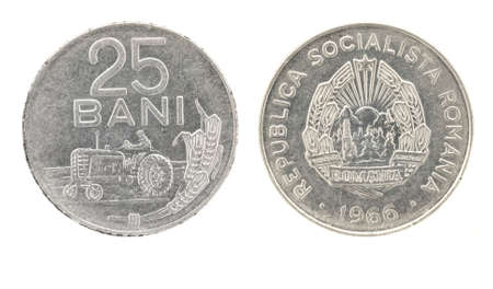 bani: 25 bani - Romanian money. Obverse and reverse