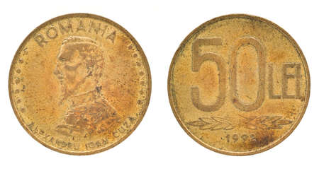 leu: 50 Leu - Romanian money. Obverse and reverse