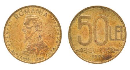 leu: Leu 50 - rumeno di denaro. Recto e retromarcia Archivio Fotografico