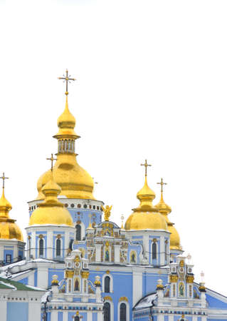 kyiv: Beautiful Orthodox cathedral in Kyiv, Ukraine. Isolated over white Stock Photo