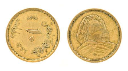 pounds money: Dinero de Egipto - libras y kuru?. Anverso y reverso