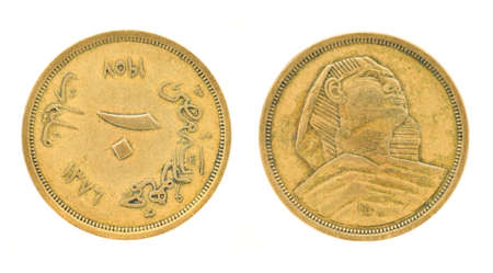 Egyptian money - pounds and piasters. Obverse and reverse photo