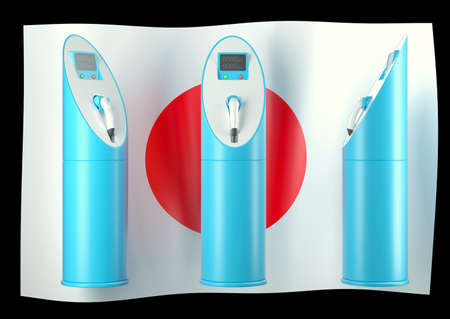 Charging stations with Japanese flag photo