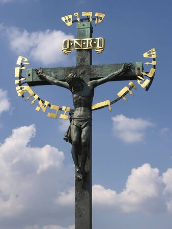 Crucifix on the charles bridge in Prague Stock Photo - 1505540