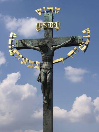 Crucifix on the charles bridge in Prague Stock Photo - 1505540