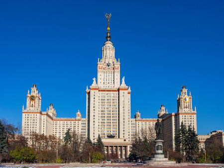 moscow: Main building of Moscow State University. Moscow, Russia