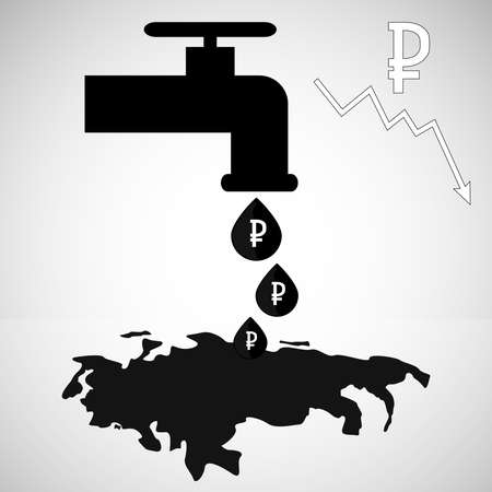 slick: Vector illustration. Oil dripping from a faucet and forms a puddle. Oil slick like a silhouette map of the Russian Federation. Sign of the Russian ruble in a drop of oil. Exchange rate ruble. Illustration