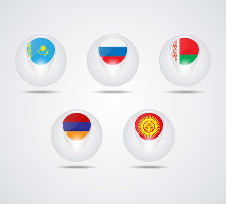 worldwide wish: Vector. Creative balls icon wish flags Kyrgyzstan, Belarus, Armenia, Kazakhstan, Russia Illustration