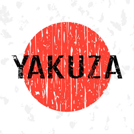 Vector illustration. Yakuza Symbol. Japanese transnational organized crime organizations.