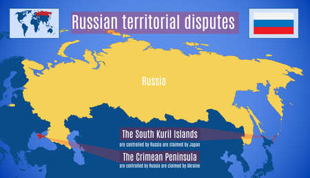 Russian territorial disputes. Schematic vector map. Çizim