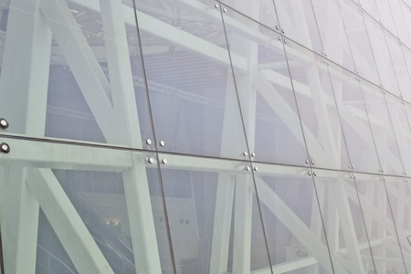 Part of wall of modern office building