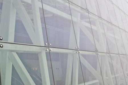 Ein Teil der Wand des modernen Bürogebäude