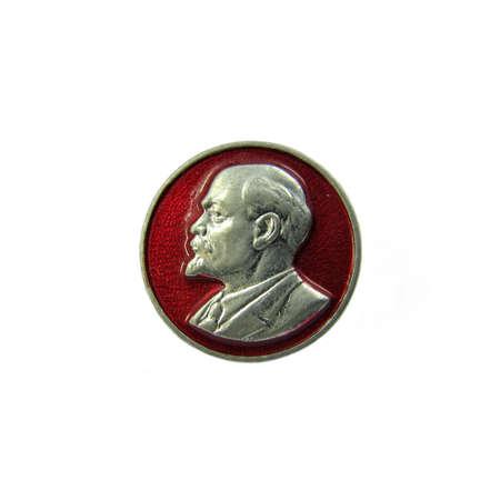 lenin: Badge with Profile of Lenin