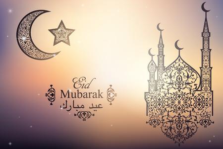 English translate Eid Mubarak. Beautiful Mosque, Crescent and Star on blurred background. Islamic celebration greeting card. Illustration