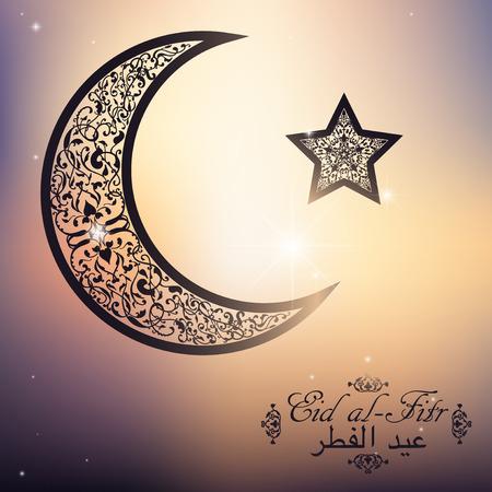 English translate Eid al-Fitr. Beautiful Crescent and Star on blurred background. Islamic celebration greeting card.