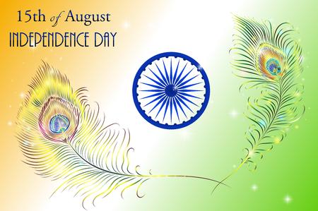 15: Indian Independence Day concept background with Ashoka wheel. Vector Illustration. Illustration