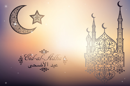 place of worship: English translate Eid al Adha. Beautiful Mosque, Crescent and Star on blurred background. Islamic celebration greeting card.