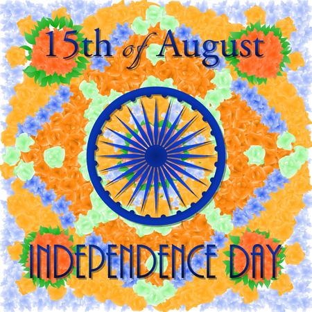 Indian Independence Day concept background with Ashoka wheel. Vector Illustration. Illustration