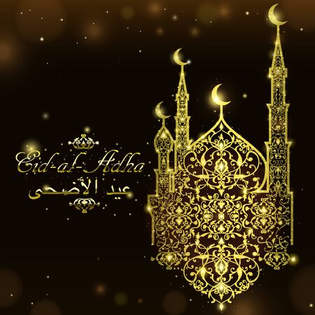 holy place: English translate Eid al Adha. Crescent and Star on blurred background. Islamic celebration greeting card.