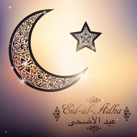 English translate Eid al Adha. Crescent and Star on blurred background. Islamic celebration greeting card.