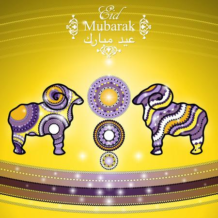 sacrificio: Plantilla de la tarjeta para los musulmanes Festival de la Comunidad del sacrificio de Eid-al-Adha con las ovejas. Ilustración del vector. Inglés traducir Eid Mubarak. Vectores