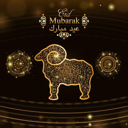 sacrifice: Plantilla de la tarjeta para los musulmanes Festival de la Comunidad del sacrificio de Eid-al-Adha con las ovejas. Ilustración del vector. Inglés traducir Eid Mubarak. Vectores