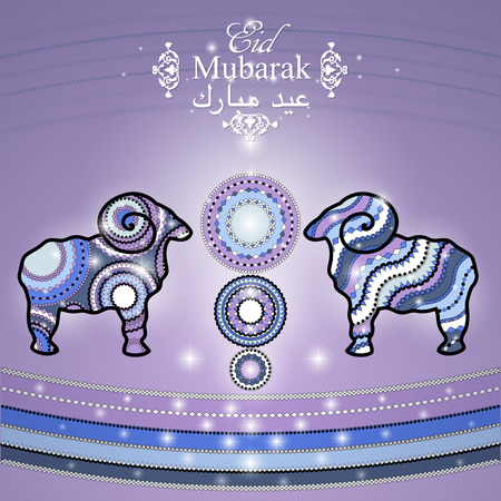 sacrificio: Plantilla de la tarjeta para los musulmanes Festival de la Comunidad del sacrificio de Eid-al-Adha con las ovejas. Ilustraci�n del vector. Ingl�s traducir Eid Mubarak. Vectores