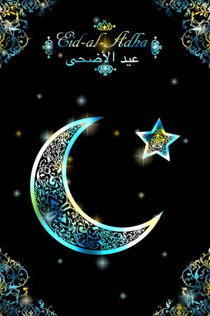 English translate Eid al Adha. Crescent and Star on blurred background. Islamic celebration greeting card.
