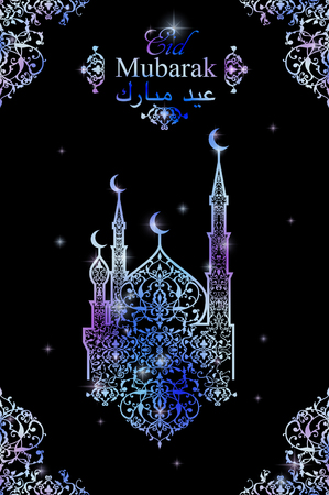sacrificio: Plantilla de la tarjeta para los musulmanes Festival de la Comunidad del sacrificio de Eid-al-Adha con Mezquita hermosa. Ilustración del vector. Inglés traducir Eid Mubarak.